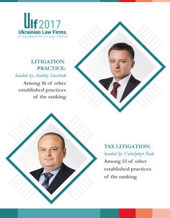 ULF-2017-2